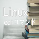 Linux cat