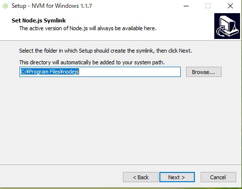 NVM Windows シンボリックリンクの設定